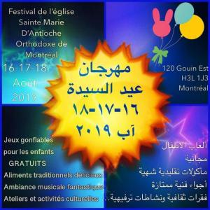 Festival Alsayde 2019